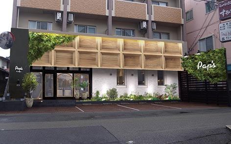 宝塚・神戸・西宮の美容サロンパプス
